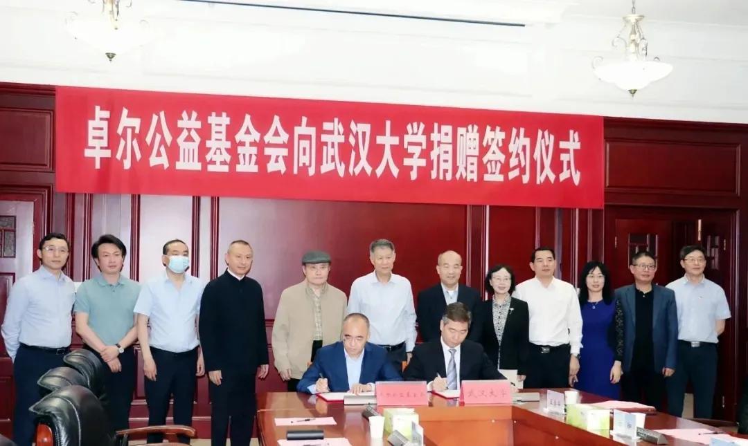卓尔向武汉大学捐赠6000万 设立讲席教授并筹建人文研究院